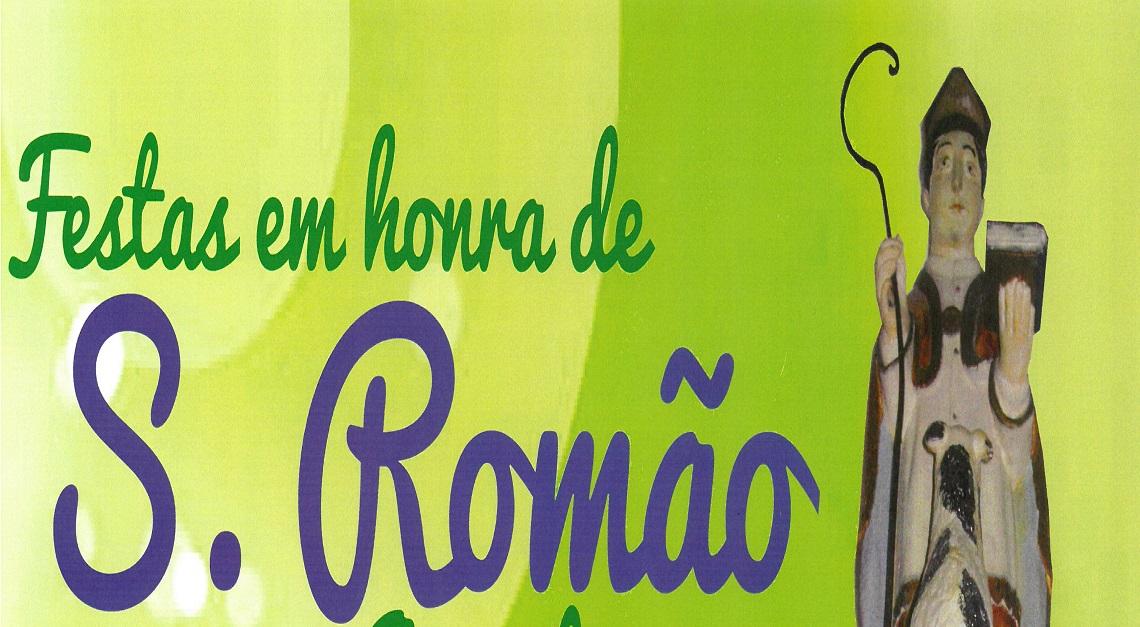 FESTAS DE SÃO ROMÃO 2018